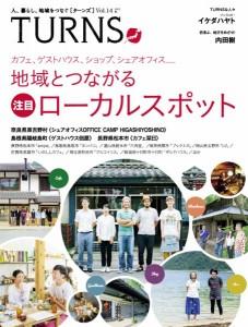 2015 [秋] VOL.14