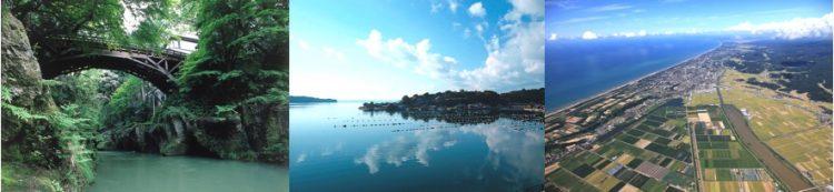 (左)全国有数の温泉地を有する「加賀市」(中央)美しき湾を抱く「穴水町」(左)海と山が近くコンパクトな「かほく市」